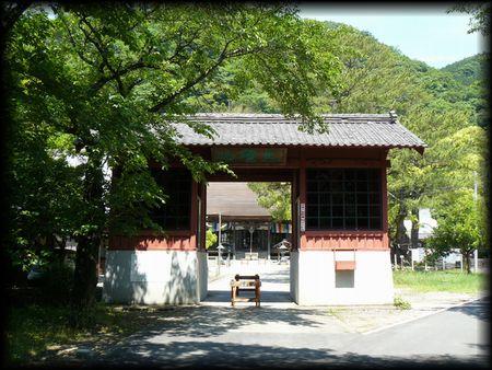 本遠寺(身延町)